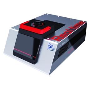 Termociclador Automático (Real Time) Com Gradiente - 5 Canais de Detecção